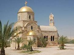 1-Day Tour to Baptism Site, Madaba, Mount Nebo and Dead Sea from Amman, Dead Sea or Madaba