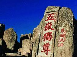 8-Day Beijing and Shandong Tour