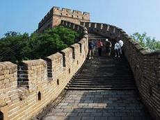 1-Day Mutianyu Great Wall Tour from Beijing (NO SHOPPING)
