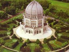 1-Day Northwestern, Baha'i Temple, Mansion Area Tour from Chicago