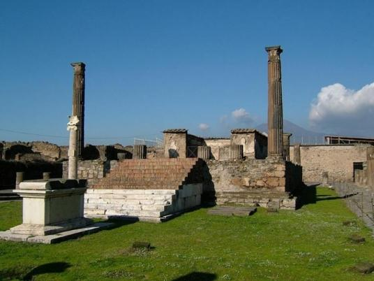 Pompeii Shuttle Transfer from Rome