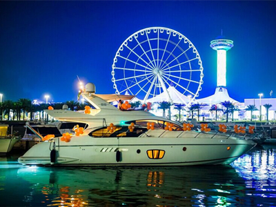 Abu Dhabi Luxury Yacht Dinner Cruise & 3 Course Dining Experience from Abu Dhabi