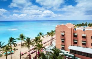 7-Day Hawaii Oahu, Maui, Hilo Tour from Honolulu with Airport Transfer