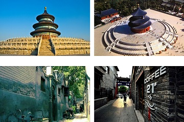 5-Day Beijing, Tianjin, Chengde The Imperial China Tour from Beijing