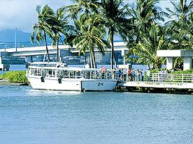 1-Day Pearl Harbor Excursion Tour