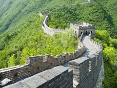 1-Day Simatai Great Wall Tour Tour from Beijing