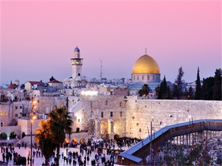 4-Day Classical Jerusalem,  Masada, Caesarea and Tiberias Tour from Jerusalem/Herzliya/Netanya/Tel Aviv