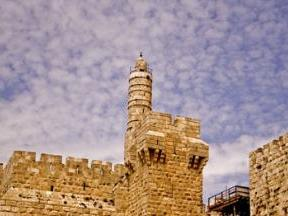 Half day Jerusalem Old City Tour