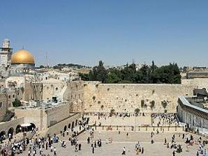 1-Day Jerusalem Old and New Tour