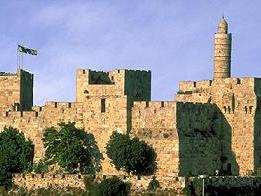 2-Day Jerusalem Bethlehem, Massada and Dead Sea Tour from Jerusalem/ Tel Aviv
