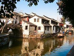 1-Day Tour Zhujiajiao Water Village from Shanghai