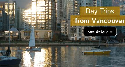 Sightseeing Tours from Vancouver