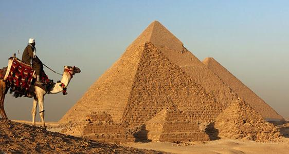 Egyptian Vacation Packages