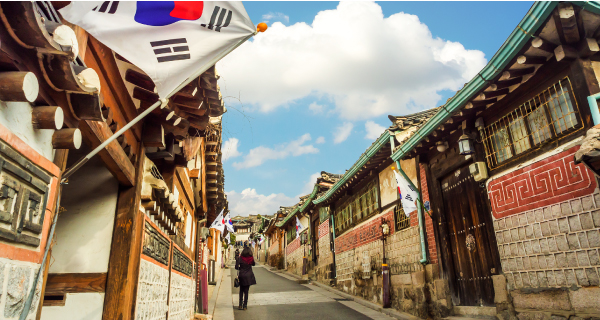 South Korea Multi-day Vacation Packages