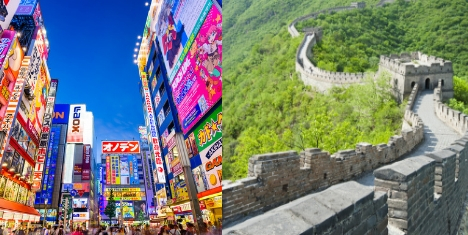 Japan and Beijing